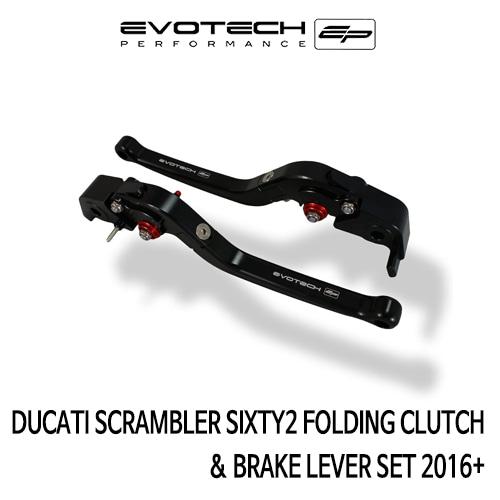 두카티 스크램블러 SIXTY2 FOLDING CLUTCH & BRAKE LEVER SET 2016+ 에보텍