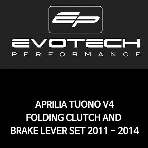 아프릴리아 투오노 V4 접이식클러치브레이크레버세트 2011-2014 에보텍