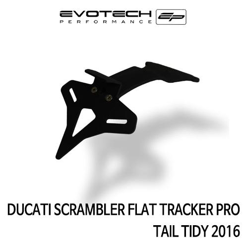 두카티 스크램블러 FLAT TRACKER PRO 번호판휀다리스키트 2016 에보텍