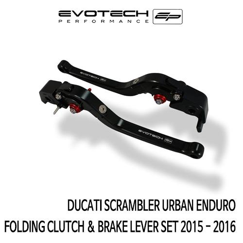 두카티 스크램블러 URBAN ENDURO FOLDING CLUTCH & BRAKE LEVER SET 2015-2016 에보텍