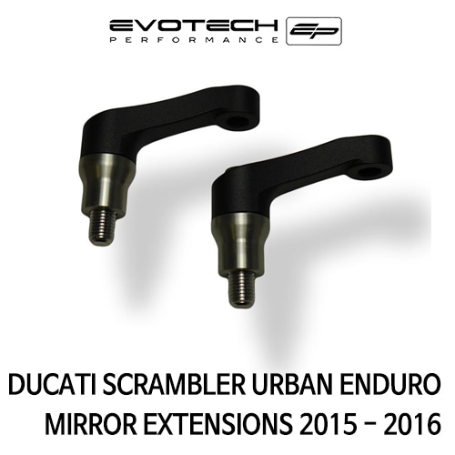 두카티 스크램블러 URBAN ENDURO MIRROR EXTENSIONS 2015-2016 에보텍