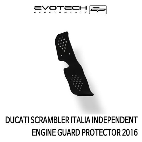 두카티 스크램블러 ITALIA INDEPENDENT 엔진가드프로텍터 2016 (Black Color) 에보텍