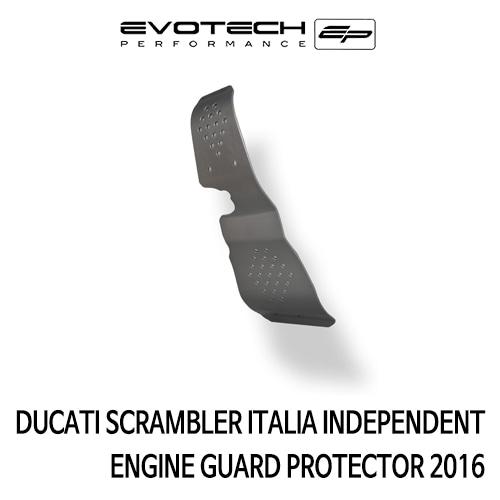 두카티 스크램블러 ITALIA INDEPENDENT 엔진가드프로텍터 2016 에보텍