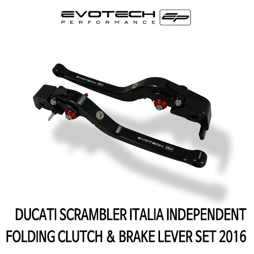 두카티 스크램블러 ITALIA INDEPENDENT FOLDING CLUTCH & BRAKE LEVER SET 2016 에보텍
