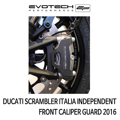 두카티 스크램블러 ITALIA INDEPENDENT FRONT CALIPER GUARD 2016 에보텍
