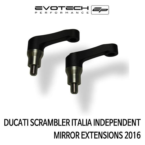 두카티 스크램블러 ITALIA INDEPENDENT MIRROR EXTENSIONS 2016 에보텍