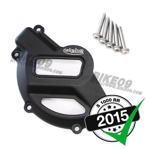 [S1000RR] aluminum 엔진카바 Alternator cover protection kit