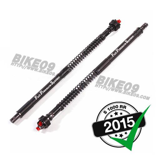[S1000RR] ECH 29 pressurized fork cartridge kit BITUBO