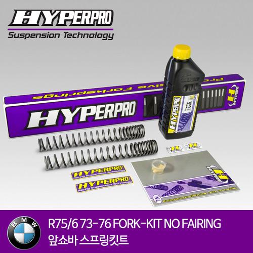 BMW R75/6 73-76 FORK-KIT NO FAIRING 앞쇼바 스프링킷트 올린즈 하이퍼프로