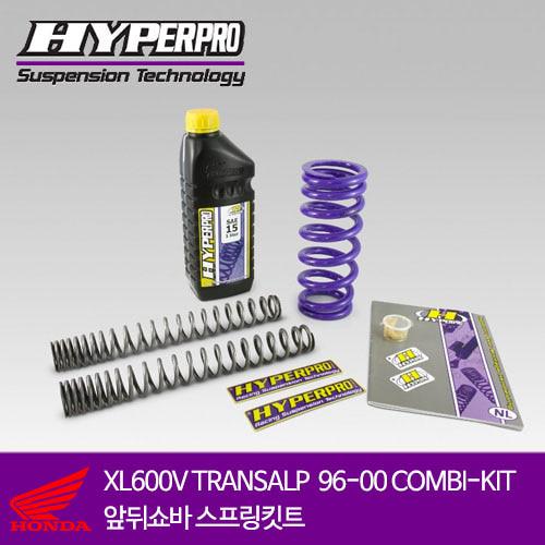 HONDA XL600V TRANSALP 96-00 COMBI-KIT 앞뒤쇼바 스프링킷트 올린즈 하이퍼프로