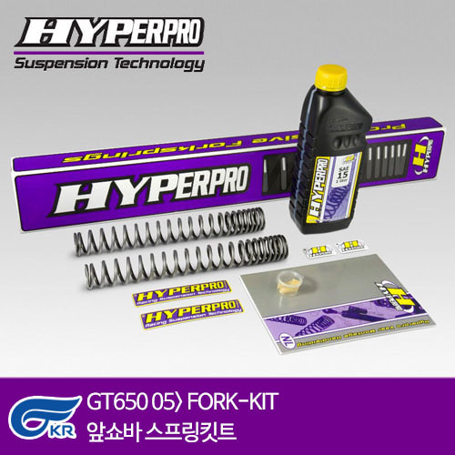 HYOSUNG GT650 05> FORK-KIT 앞쇼바 스프링킷트 올린즈 하이퍼프로