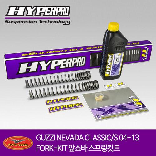 MOTO GUZZI NEVADA CLASSIC/S 04-13 FORK-KIT 앞쇼바 스프링킷트 올린즈 하이퍼프로