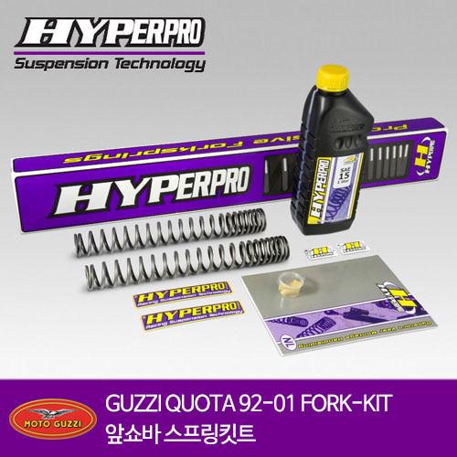 MOTO GUZZI QUOTA 92-01 FORK-KIT 앞쇼바 스프링킷트 올린즈 하이퍼프로