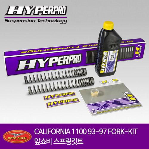 MOTO GUZZI CALIFORNIA1100 93-97 FORK-KIT 앞쇼바 스프링킷트 올린즈 하이퍼프로