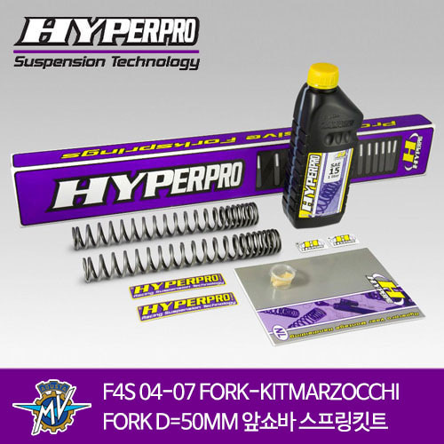 MV AGUSTA F4S 04-07 FORK-KITMARZOCCHI FORK D=50MM 앞쇼바 스프링킷트 올린즈 하이퍼프로