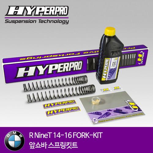BMW R NineT 14-16 FORK-KIT 앞쇼바 스프링킷트 올린즈 하이퍼프로