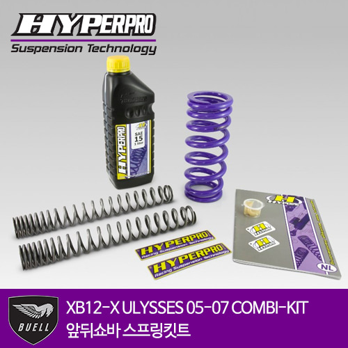 BUELL XB12-X ULYSSES 05-07 COMBI-KIT 앞뒤쇼바 스프링킷트 올린즈 하이퍼프로