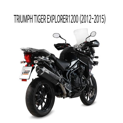 미브 타이거 익스플로러1200 스피드엣지 블랙 스틸 슬립온 (12-15) 머플러 트라이엄프