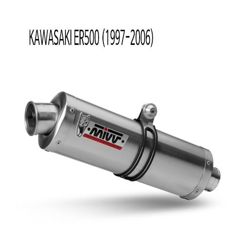 미브 ER500 (97-06) 머플러 가와사키 오벌 스틸 슬립온