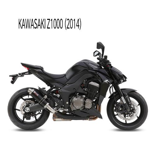 미브 Z1000 GP 블랙 스틸 슬립온 가와사키 머플러 (2014)