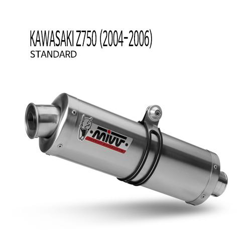 미브 Z750 (04-06) standard 오벌 스틸 슬립온 가와사키 머플러