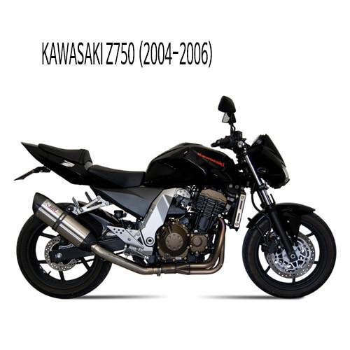 미브 Z750 (04-06) 수오노 스틸 슬립온 머플러 가와사키