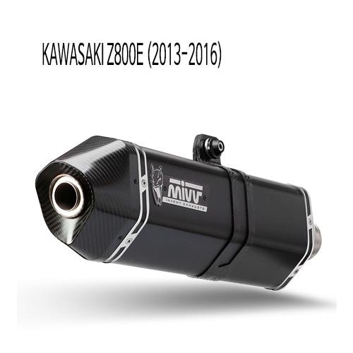미브 Z800E 13-16 BLACK 스피드엣지 스틸 슬립온 머플러 가와사키