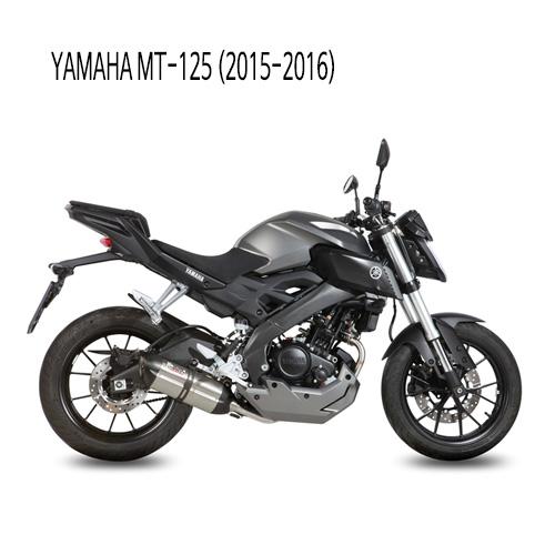 미브 MT-125 (2015-2016) 수오노 스틸 풀시스템 머플러 야마하