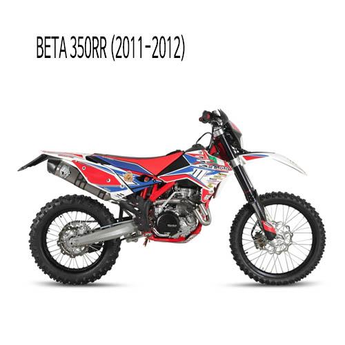 미브 350RR (2011-2012) 풀시스템 스틸 머플러 BETA