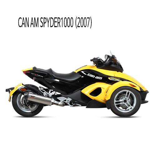 미브 스파이더1000 (2007) 오벌 티탄 카본엔드캡 슬립온 머플러 CAN AM