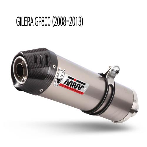 미브 GP800 카본엔드캡 풀시스템 머플러 질레라 08-13 오벌 티탄