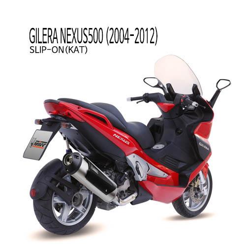 미브 넥서스500 (2004-2012) 질레라 어반 스틸 슬립온(KAT) 머플러