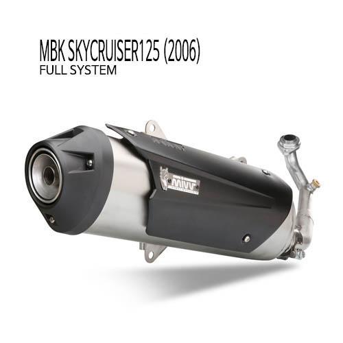 미브 스카이크루져125 (2006) 어반 스틸 풀시스템 머플러 MBK