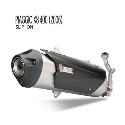 미브 X8 400 (2006) 피아지오 어반 스틸 슬립온 머플러