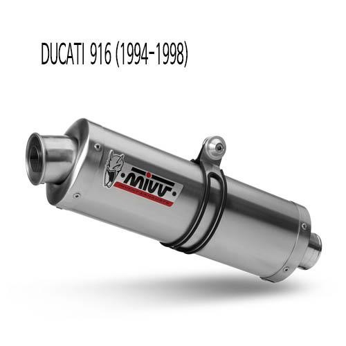 미브 916 오벌 스틸 슬립온 (94-98) 머플러 두카티