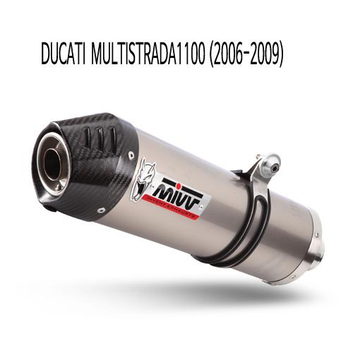 미브 멀티스트라다1100 티탄 (06-09) 오벌 카본엔드캡 슬립온 머플러 두카티