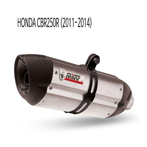 미브 CBR250R (2011-2014) 수오노 스틸 슬립온 머플러 혼다