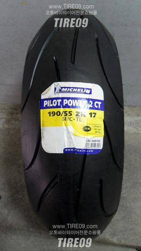 [미쉐린 오토바이 타이어]Pilot® Power 2CT [190/55-17]