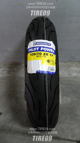 [미쉐린 오토바이 타이어]Pilot® Power [120/70-17]