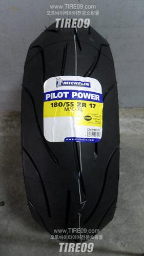 [미쉐린 오토바이 타이어]Pilot® Power [180/55-17]