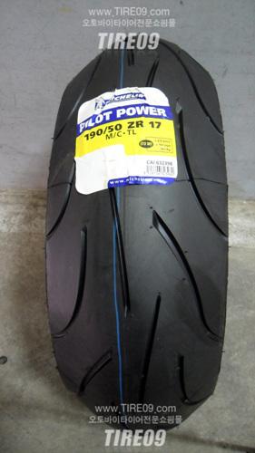 [미쉐린 오토바이 타이어]Pilot® Power [190/50-17]