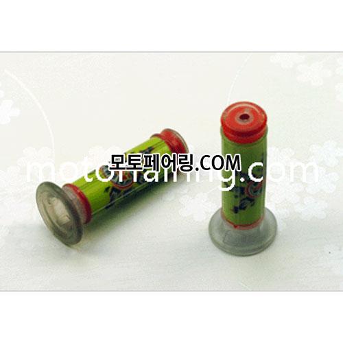 튜닝그립 XH4065 컬러풀한 디자인