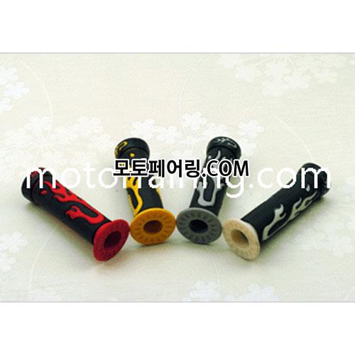 튜닝그립 XH4067 불꽃모양디자인 (빨강,노랑,회색,흰색 색상선택)