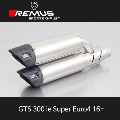 레무스 베스파 (16-)GTS300ie 슈퍼유로4 스테인레스가드 포함 듀얼쌍발 슬립온 (Euro 4cat.) EC 아크라포빅