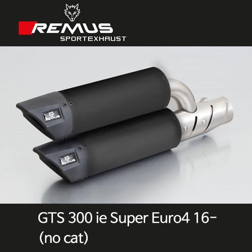 레무스 베스파 GTS300ie 슈퍼유로4 16- 듀얼쌍발 no cat/no EC 스틸블랙가드 슬립온 아크라포빅