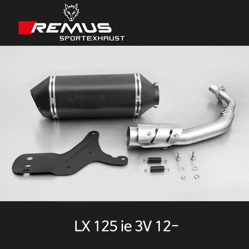 레무스 베스파(12-)LX125ie 3V 스틸블랙가드 스포츠 55mm 풀시스템 아크라포빅