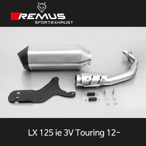 레무스 LX125ie 3V 투어링 12- 베스파 스포츠 스테인레스가드 55mm 풀시스템 아크라포빅