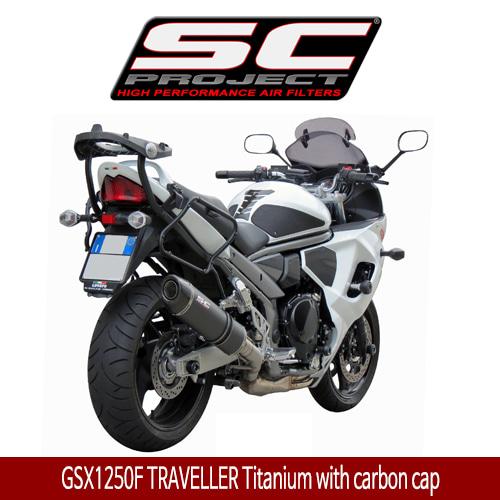 SC프로젝트 GSX1250F TRAVELLER OVAL SILENCER COMPATIBLE WITH ORIGINAL BAGS Titanium with carbon cap