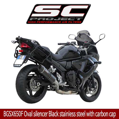 SC프로젝트 GSX650F Oval silencer Black stainless steel with carbon cap