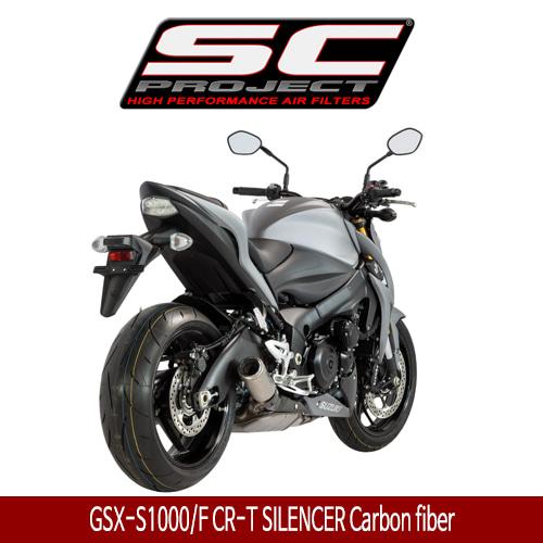 SC프로젝트 GSX-S1000/F CR-T SILENCER Carbon fiber